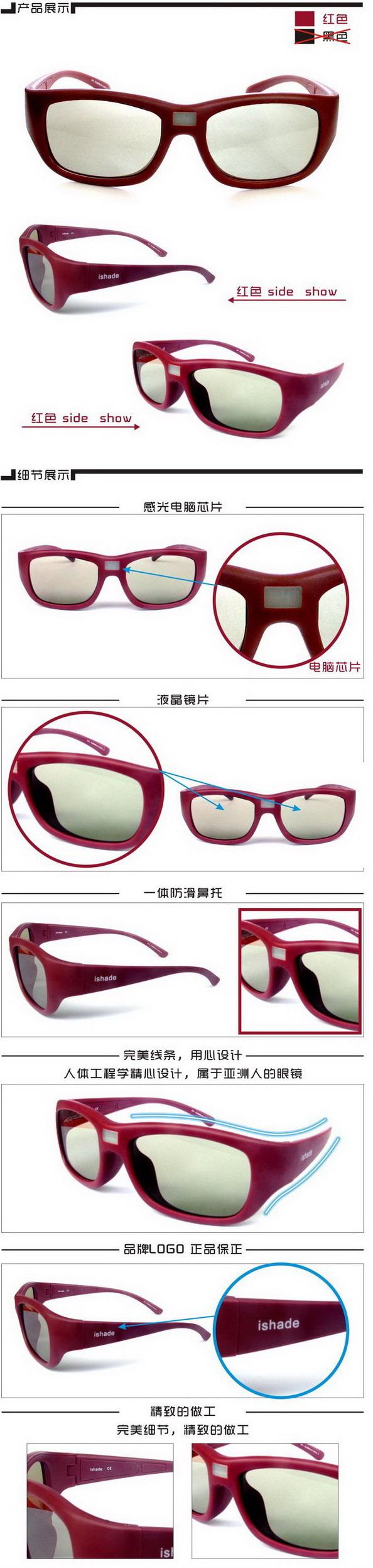 紅isd001(1)00 - 副本.jpg